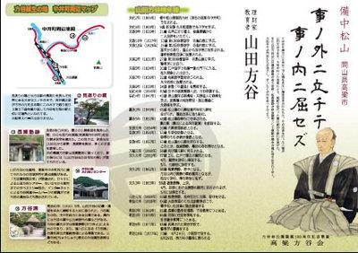 map221.jpg