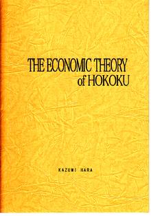 English_houkoku.jpg