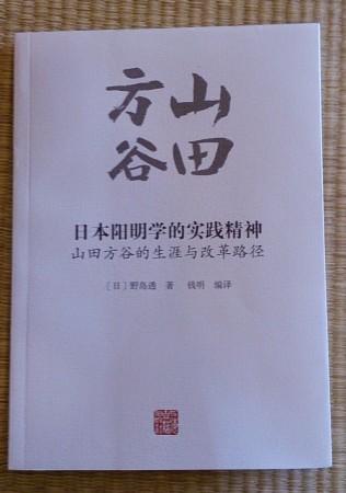 DSC_0213
